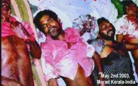 marad massacre of hindu fishermen