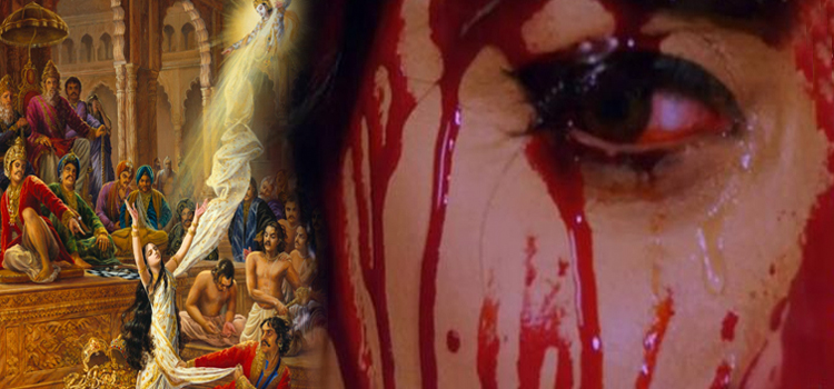 Stripping Draupadi : Mother India's Desecration
