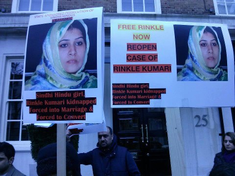 London Protest : Over Atrocities Against Hindus and Other Minorities in Pakistan