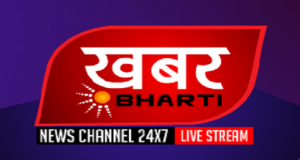HHR Director Amitabh Soni Speaking on Khabar Bharati ( In Hindi)