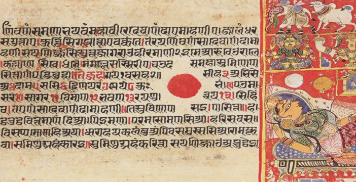 Bangladeshi scholar harps on importance of Sanskrit