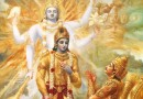 Using the Bhagwad Gita as a management tool