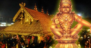 Kerala temples asked to give details of gold they have