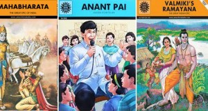 Video : How the Mother of Ram led to Amar Chitra Katha comics