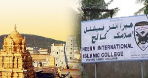 Demolition of 5 floors of Islamic College ordered