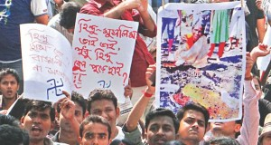 Bangladesh : Rangpur students condemn attacks on Hindus