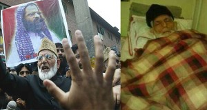 Anti-india Separatist and ethnic cleanser of Kashmiri Pundits gets treatment in Indian hospital by Kashmiri Pundit Doctor