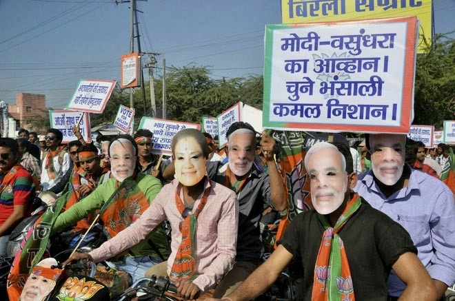 Video : Modi Fever Spreads