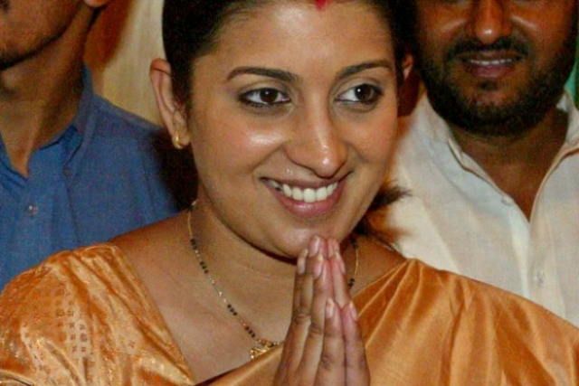 HHR Video : Indian HRD Minister Smriti Irani Talk on Womanhood