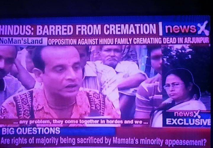 Video : Hindus barred from Cremation Land in India