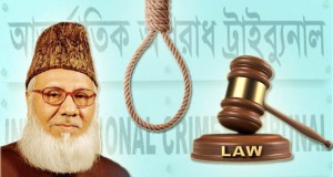 Bangladesh Islamist leader sentenced to hang for war crimes