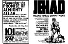 1971 'Jihad': Print ads from West Pakistan