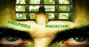 HHR Video : Hindu Bashing By the Media and Academia