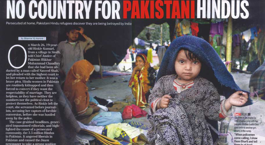 `The day is not far when no Hindu will be left in Pakistan`