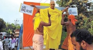 'Crucifixion' of Sree Narayana Guru lands CPI (M) in trouble