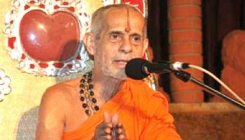 Pejawar Mutt invites Dalits for Paryaya to end discrimination