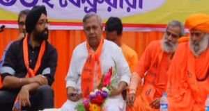 Video : Tapan Ghosh (Founder & President HINDU SAMHATI) 14/ 02/ 2016