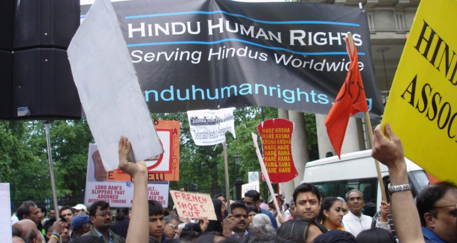 An Evening with The Hindu Human Rights Group, UK ( 2004 )