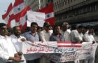 Pakistani Hindus protest against the murder of the Hindu boy ( Graphic Pictures)