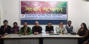 Bangladesh : 98 Hindus killed in 2016: BJHM