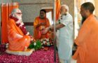 Yogi Aditya Nath's guru said his shishya will fulfil his dream of Ram temple
