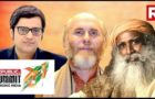 Video : Sadhguru, Dr David Frawley & Arnab Goswami discuss the power of India's indigenous Hindu Culture