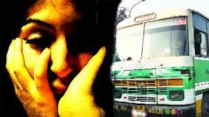 http://www.hinduhumanrights.info/wp-content/uploads/2012/12/rape-bus.jpeg