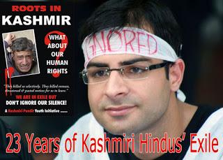 http://www.hinduhumanrights.info/wp-content/uploads/2013/02/Kashmiri-Pandits-23-Years-of-Kashmiri-Hindus%E2%80%99-Exile.jpg